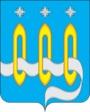 герб г. Щелково